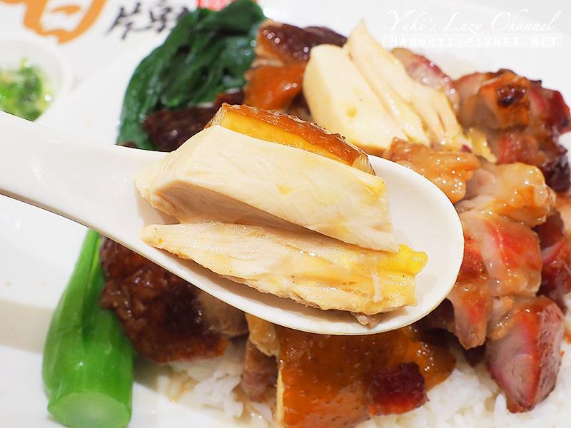 香港美食推薦甘牌燒鵝12