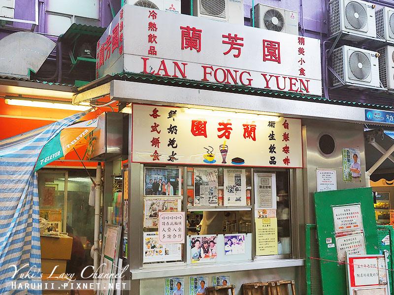 香港美食推薦蘭芳園