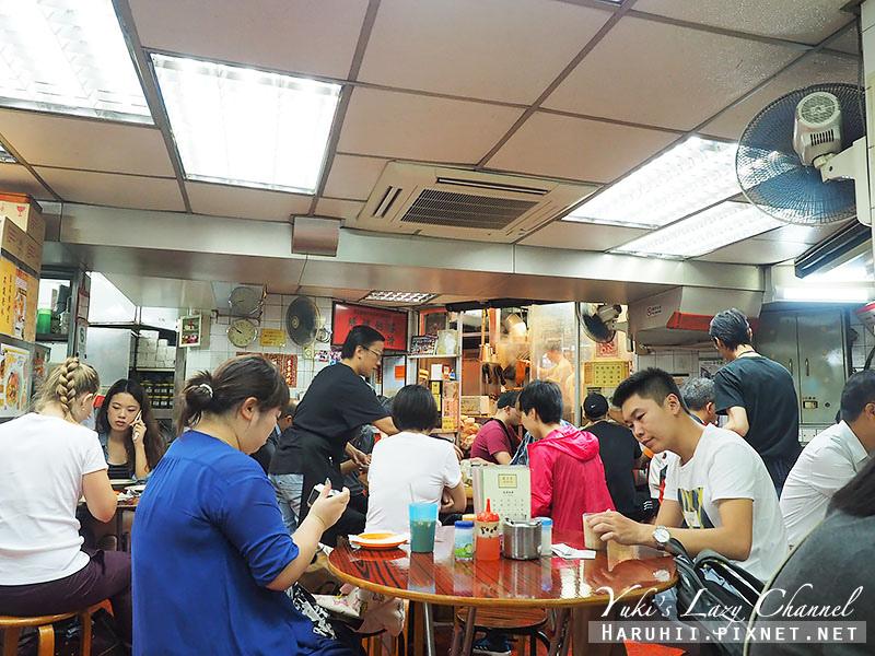 香港美食推薦蘭芳園1