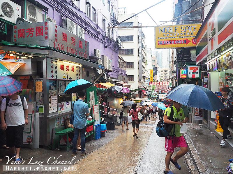 香港美食推薦蘭芳園3