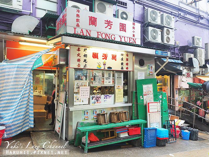 香港美食推薦蘭芳園4
