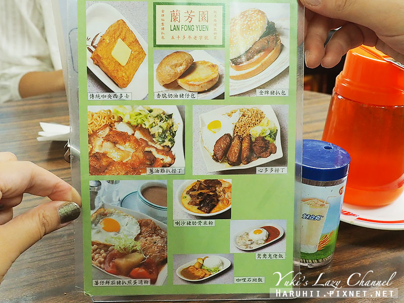 香港美食推薦蘭芳園5