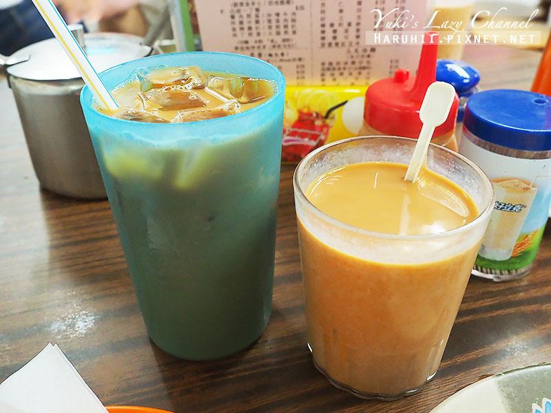 香港美食推薦蘭芳園8