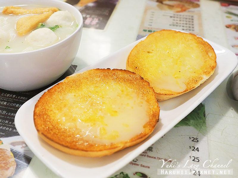 香港美食推薦翠華餐廳6