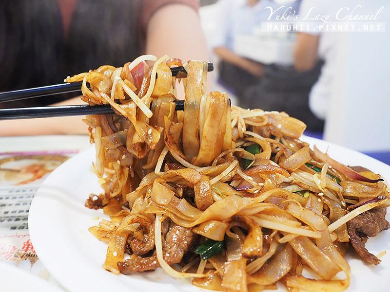 香港美食推薦翠華餐廳9