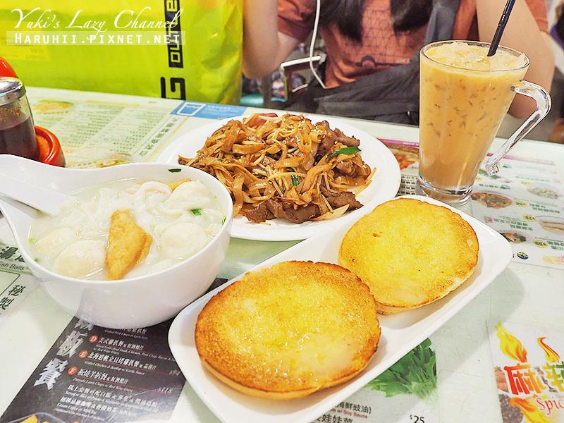 香港美食推薦翠華餐廳10