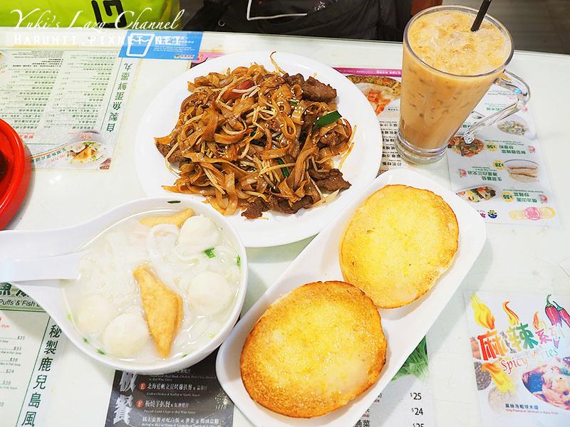 香港美食推薦翠華餐廳11