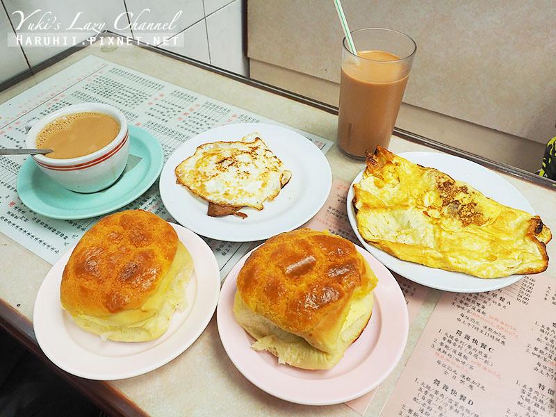 香港美食推薦金鳳茶餐廳7