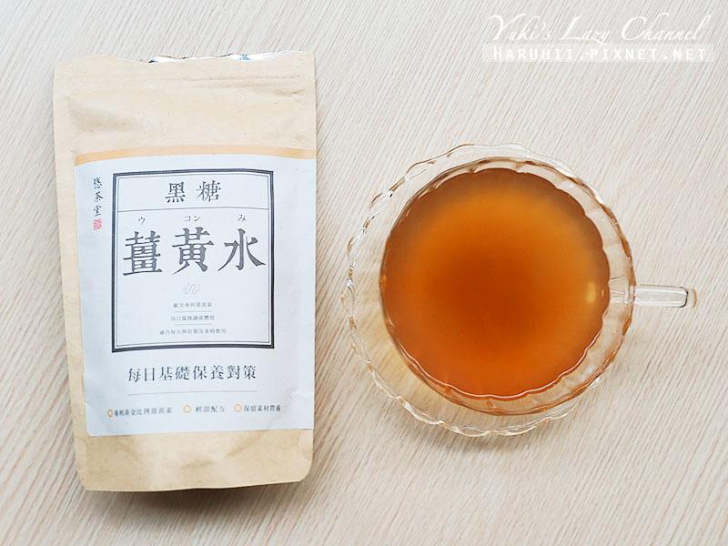 悠茶堂10