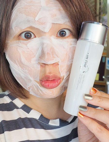 LF化妝水2
