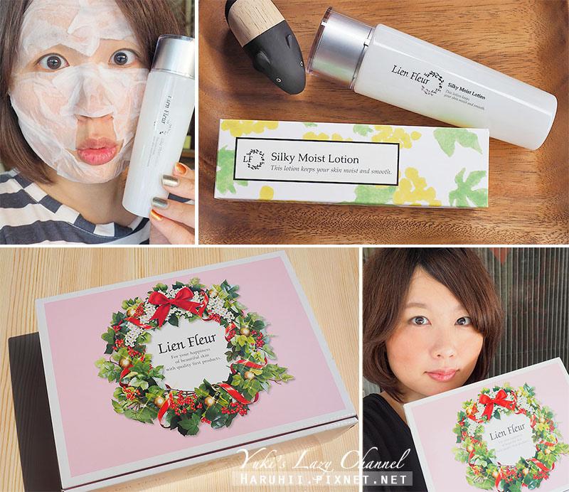 Lien Fleur 麗安福如美容保濕化妝水8