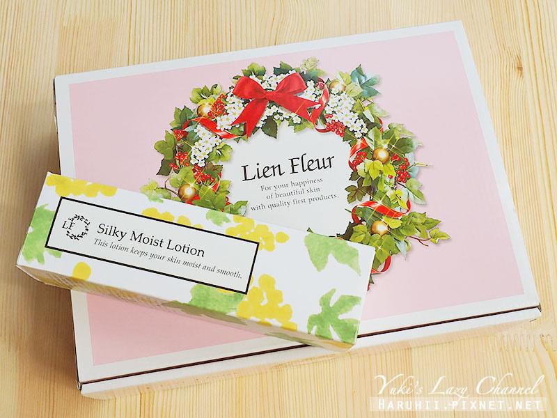 Lien Fleur 麗安福如美容保濕化妝水3