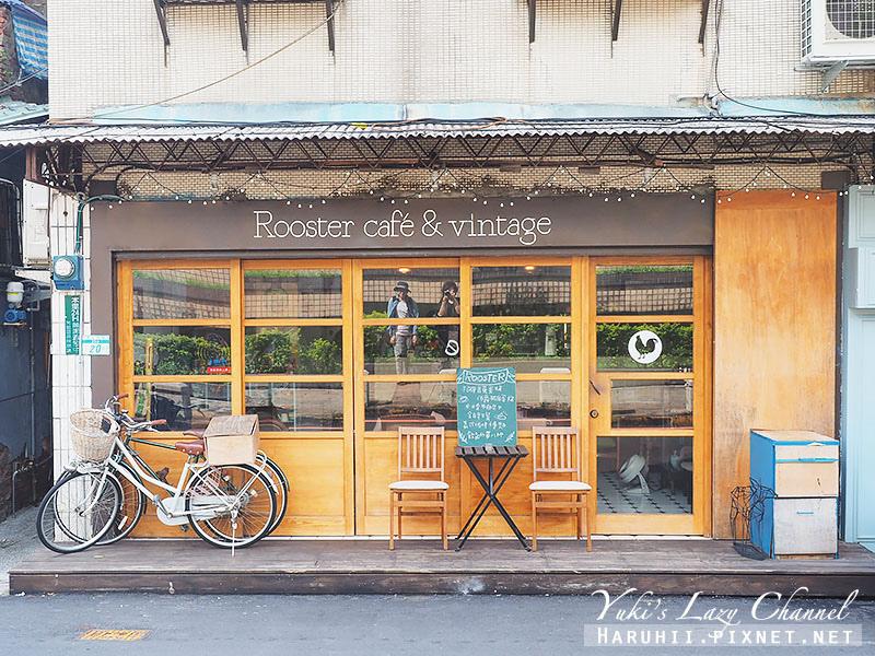 公雞咖啡RoosterCafe&Vintage