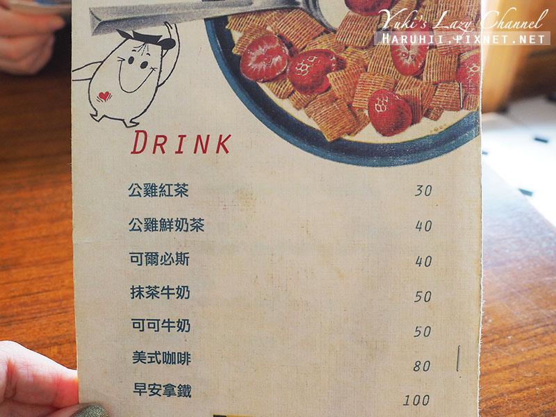 公雞咖啡RoosterCafe&Vintage5