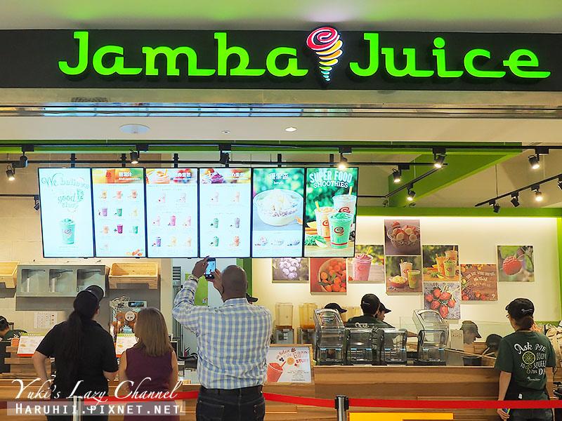 JambaJuice1