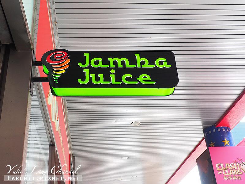 JambaJuice10