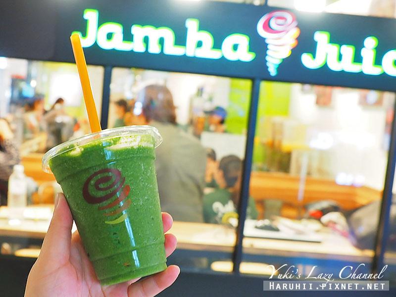JambaJuice25