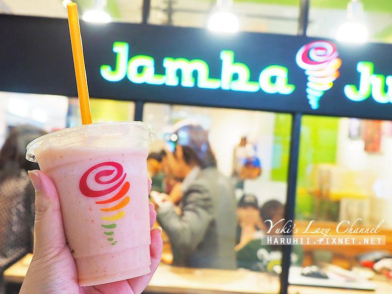JambaJuice26