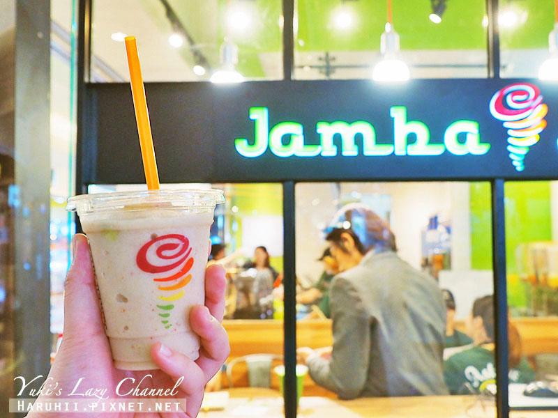 JambaJuice24