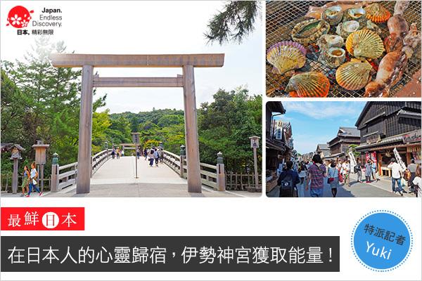 visitjapan_f46_600_400