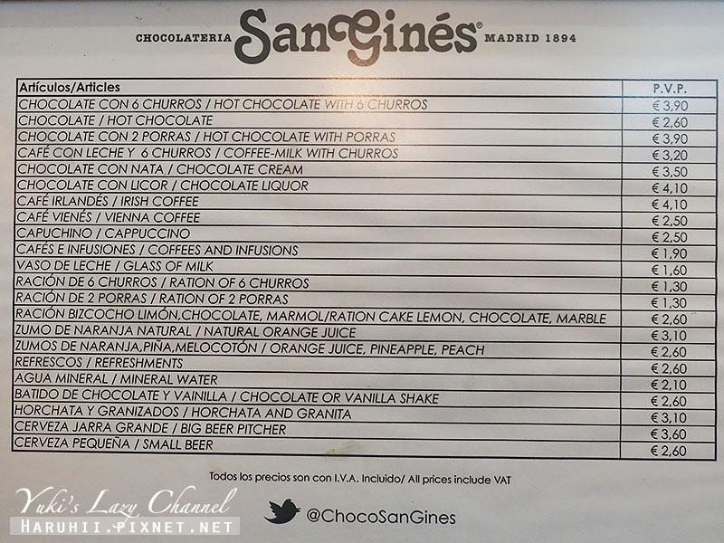 馬德里百年吉拿棒San Gines Churros6