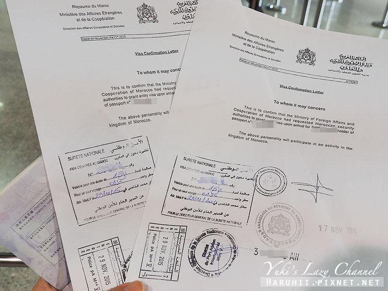 摩洛哥簽證入境2