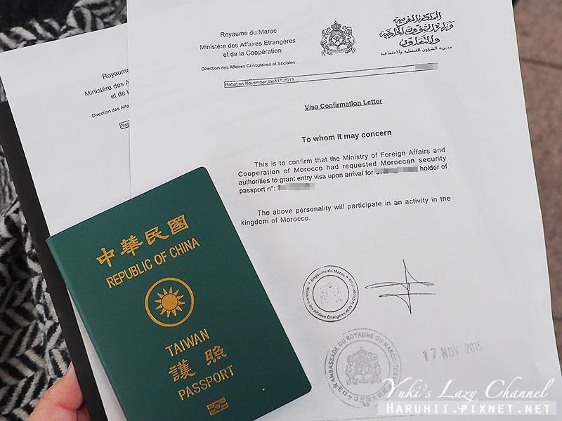 摩洛哥簽證入境5