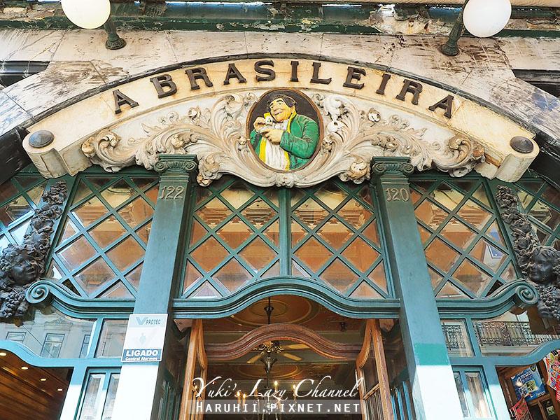 里斯本巴西人咖啡brasileira1
