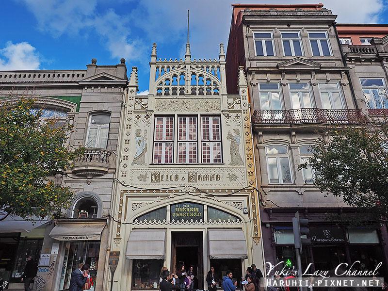世界最美書店葡萄牙porto萊羅書店Livraria Lello