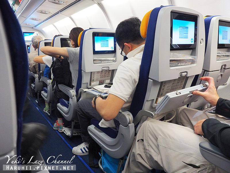 德國漢莎航空香港-慕尼黑