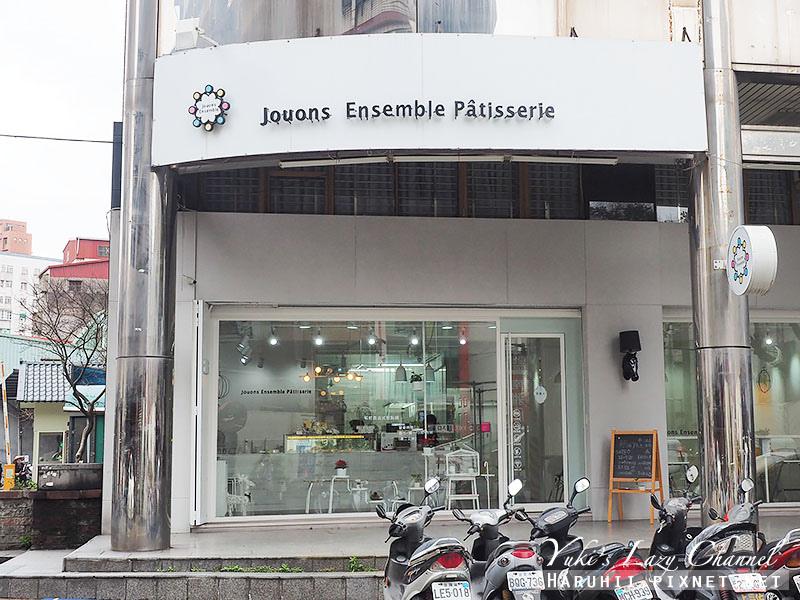 板橋稻町森法式甜點1
