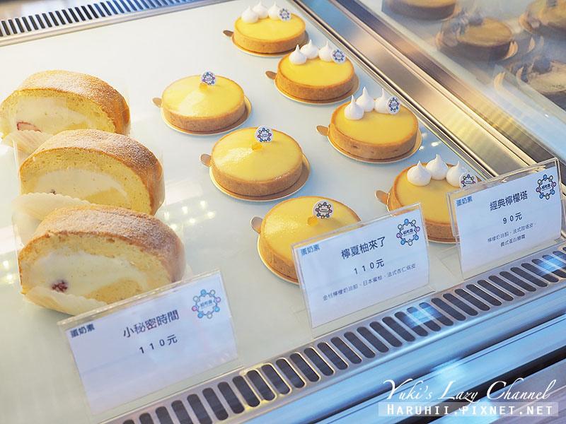 板橋稻町森法式甜點舖9