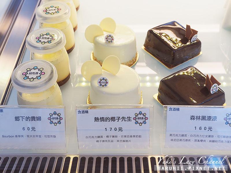 板橋稻町森法式甜點舖12