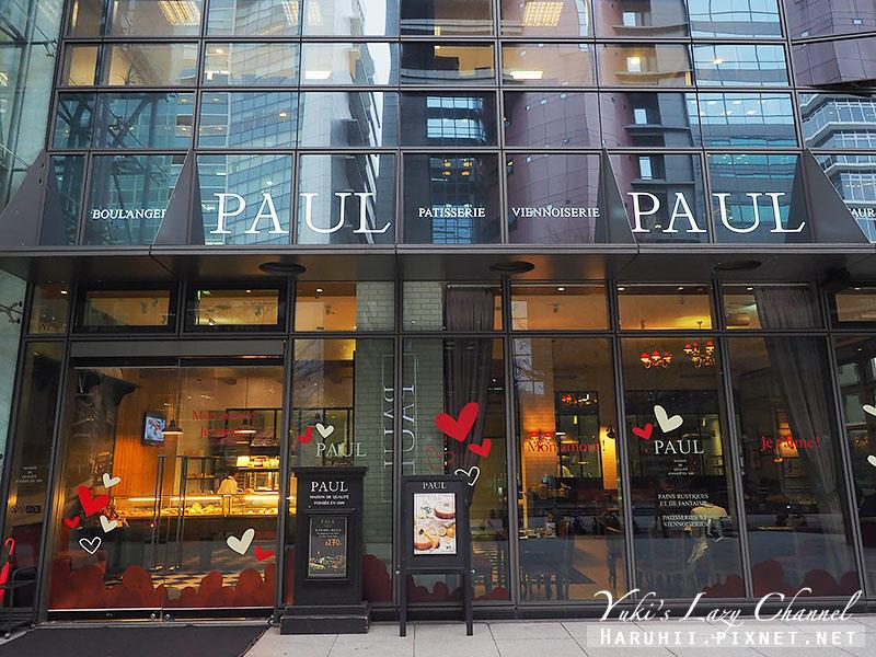 內湖美食PAUL麵包沙龍晚餐