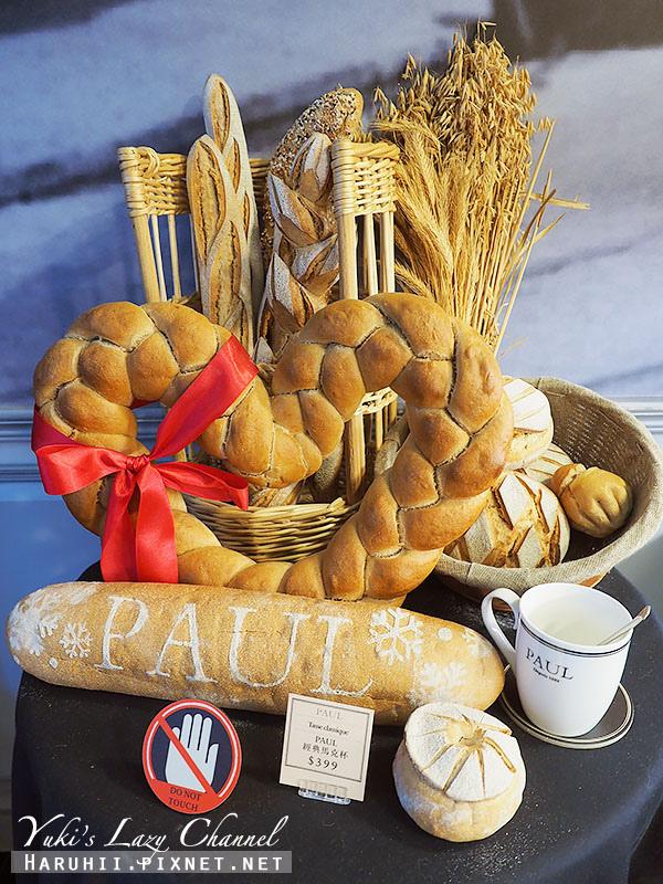 內湖美食PAUL麵包沙龍晚餐10