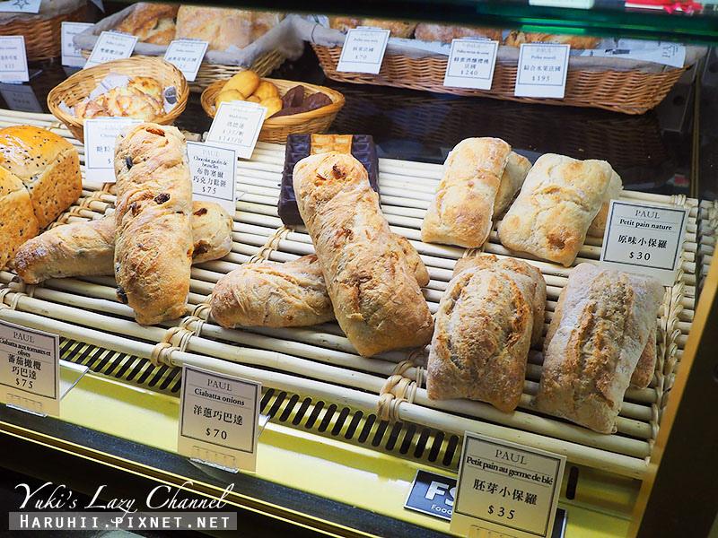 內湖美食PAUL麵包沙龍晚餐11