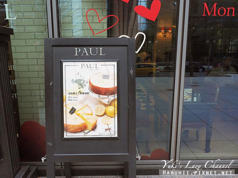 內湖美食PAUL麵包沙龍晚餐14