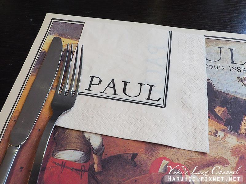 內湖美食PAUL麵包沙龍晚餐18