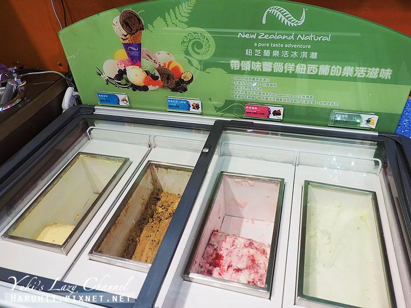 東區美食蒙古紅蒙古火鍋鴛鴦麻辣鍋10