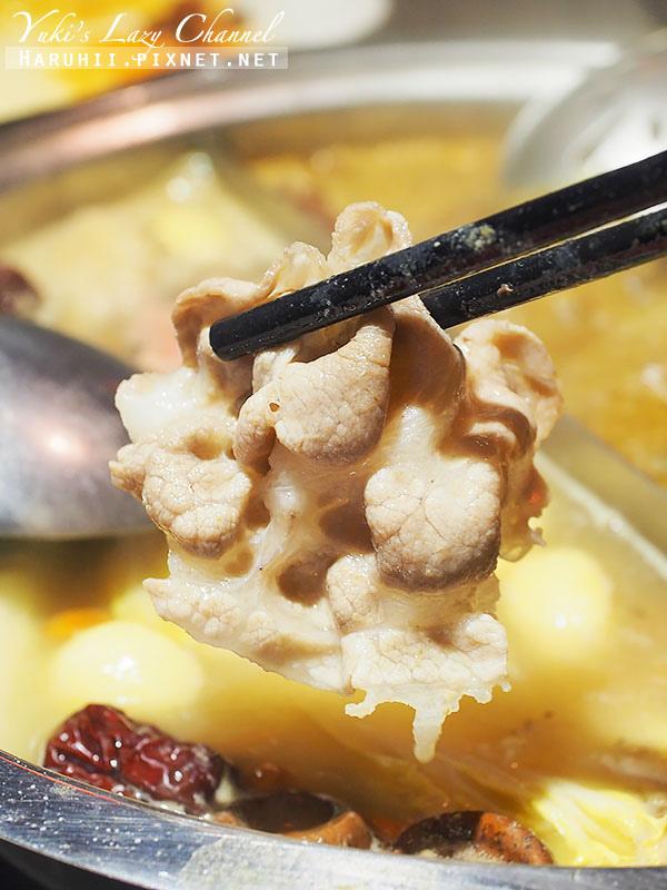 東區美食蒙古紅蒙古火鍋鴛鴦麻辣鍋吃到飽39