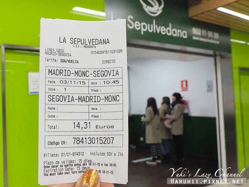 馬德里塞哥維亞segovia交通3
