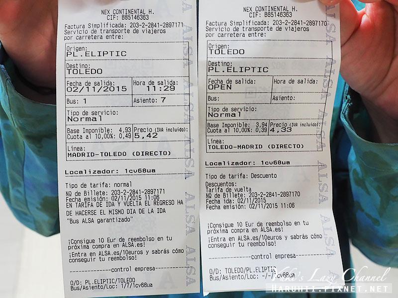 馬德里托雷多TOLEDO交通