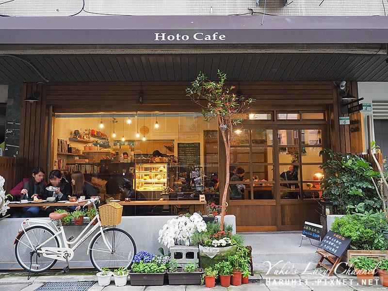 中山站咖啡推薦HotoCafe