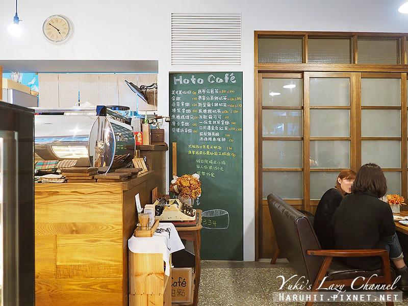 中山站咖啡推薦HotoCafe4