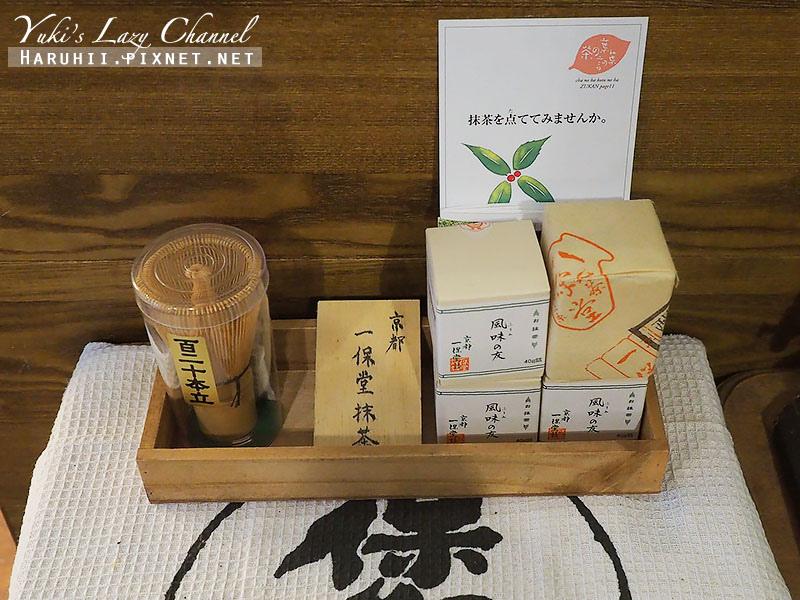 中山站咖啡推薦HotoCafe13