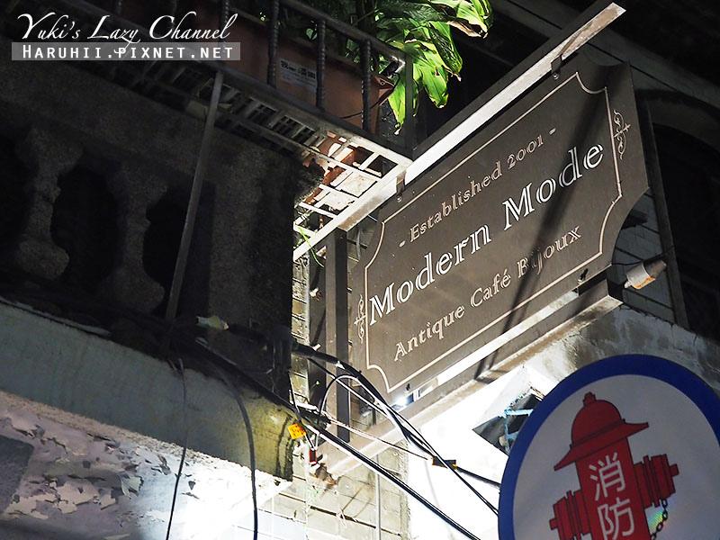 Modern Mode Cafe1