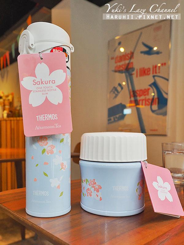 AfternoonTea櫻花保溫瓶
