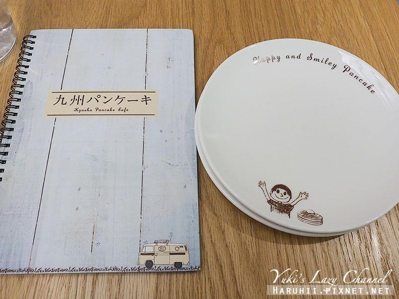 九州鬆餅松菸美食6