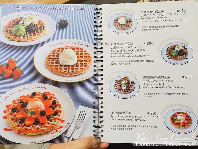 九州鬆餅松菸美食11