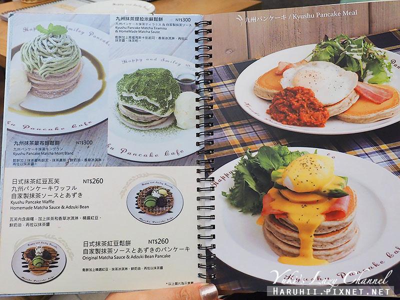 九州鬆餅松菸美食12